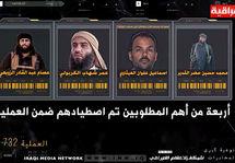 Задержанные лидеры ИГ. Кадр иракского ТВ с сайта nytimes.com