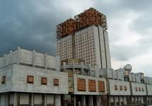 Российская академия наук. Фото: Википедия