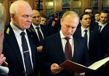 Владимир Литвиненко и Владимир Путин. Фото: kremlin.ru