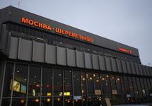 Аэропорт Шереметьево. Фото: svo.aero