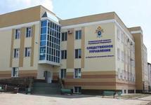 Управление СКР по Еврейской автономной области. Фото: wikimapia.org