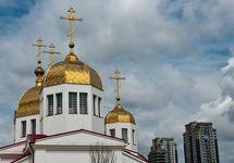Церковь Архангела Михаила в Грозном. Фото: Википедия