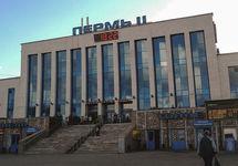Вокзал ПермьII. Фото: Википедия