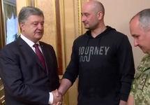 Петр Порошенко и Аркадий Бабченко. Кадр видео