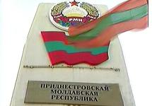 Приднестровье. Кадр НТВ