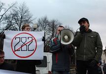Петербург. Митинг против политических репрессий. Фото пользователя  evelgoor из ЖЖ-сообщества Намарш.Ру