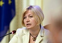 Ирина Геращенко. Фото: pravda.com.ua