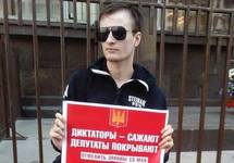 Владимир Ратников в пикете у Госдумы. Фото: komitetns.org