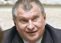 Игорь Сечин. Фото: neftegaz.ru