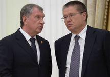 Игорь Сечин и Алексей Улюкаев. Фото: sputnik.ru