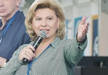 Татьяна Москалькова. Фото: ombudsmanrf.org