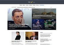 "Скриншот сайта ""МБХ-медиа"""
