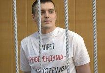 Александр Соколов на оглашении приговора. Фото: Грани.Ру