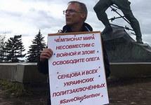 Пикет в поддержку Сенцова в Казани. Фото: flickr-аккаунт кампании #SaveOlegSentsov