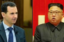 Башар Асад и Ким Чен Ын. Источник: arabic.rt.com