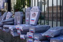 Акция у посольства России в Киеве. Фото: ukrinform.ua