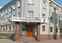Управление СБУ в Херсоне. Фото: nikcenter.org