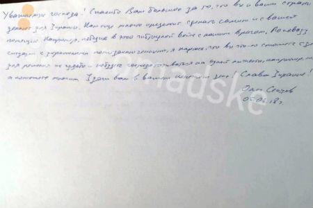 Сенцов написал обращение к лидерам G7