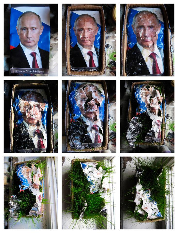 Петербург: активистка Михайлова оштрафована за картину «Девять стадий разложения вождя»