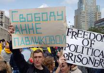 Митинг на Сахарова, 10.06.2018. Фото Юрия Тимофеева/Грани.Ру