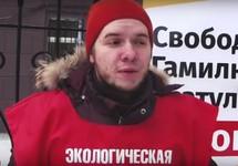 Юрий Вашурин в пикете. Кадр видео