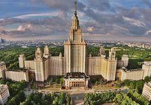 Московский университет. Фото: Википедия