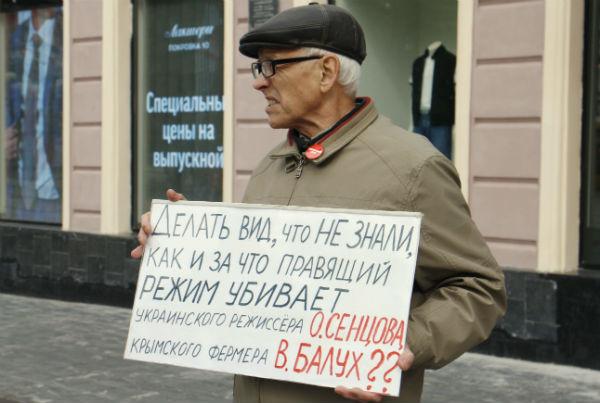 Нижегородский активист Калинычев арестован на 25 суток за пикет против мундиаля