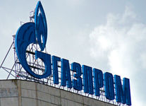 Британия заморозит активы «Газпрома» по иску «Нафтогаза»