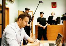 Алексей Навальный в суде. Фото из личного инстаграма