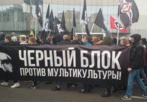 Черный блок на Русском марше, 2015. Фото Александры Агеевой/Грани.Ру