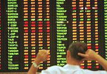 Фондовый рынок. Фото ВВС