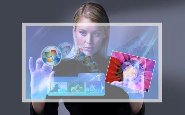 Интерактивная реклама для вашего бизнеса
