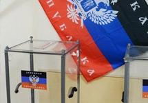"""Избирательный участок в """"ДНР"""". Фото с сайта dnrespublika.info"""