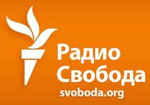 """Логотип """"Радио Свобода"""""""