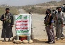 Блокпост хуситов в Сааде, северный Йемен. Фото: anneinpt.wordpress.com