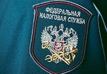 Эмблема ФНС. Фото: ruslana.ru