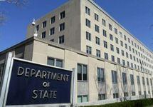 Госдепартамент США. Фото: state.gov