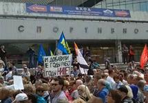 Митинг против пенсионной реформы в Омске. Кадр трансляции