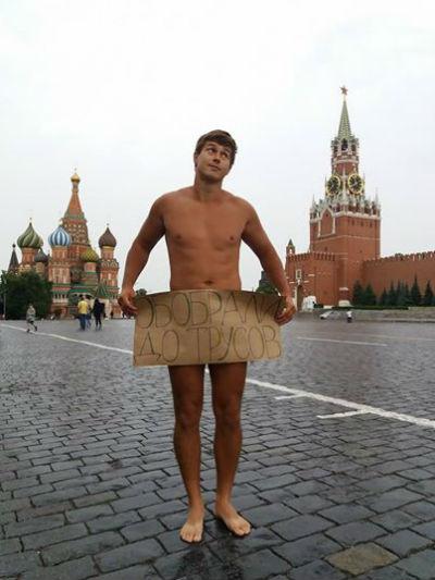 В России проходят митинги против повышения пенсионного возраста