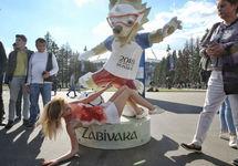 Акция против пыток в Петербурге. Фото из твиттера Давида Френкеля