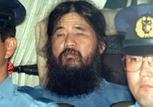 Сёко Асахара