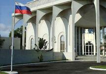 Российское консульство в Афинах. Фото: dzadziki.com