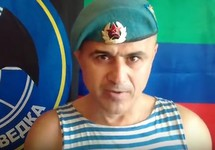 Асхаб Алибеков. Кадр из личного блога на YouTube