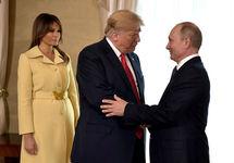 Трамп и Путин в Хельсинки. Фото: kremlin.ru