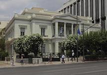 МИД Греции. Фото Александра Савина/Википедия