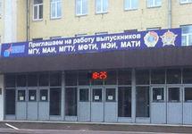 ЦНИИмаш. Фото: kaliningradka-korolyov.ru