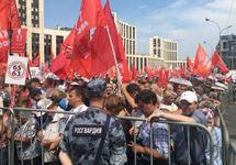 Митинг КПРФ на Сахарова. Фото: mbk.media