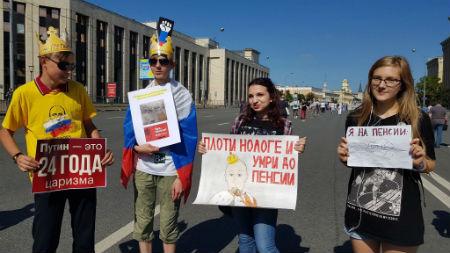 Москва: митинг либертарианцев против пенсионной реформы собрал более 6 тысяч участников