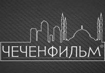 """Логотип """"Чеченфильма"""""""
