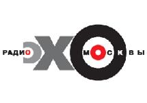 """Логотип радиостанции """"Эхо Москвы"""""""